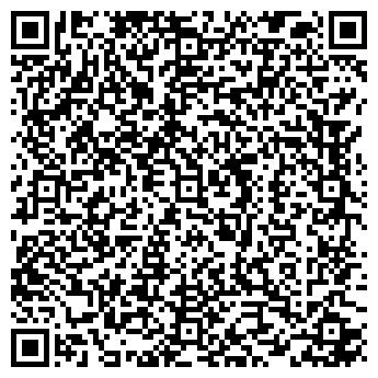 QR-код с контактной информацией организации ООО ЭКСОДУС-СЕРВИС