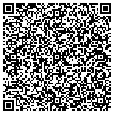 QR-код с контактной информацией организации ВОСХОД ТАМОЖЕННЫЙ ТЕРМИНАЛ, ООО