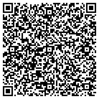 QR-код с контактной информацией организации ГАЛСТ