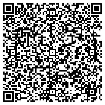 QR-код с контактной информацией организации ГОЛД РОС-СЕРВИС