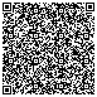 QR-код с контактной информацией организации ДОРТРАНС ЭКСПЕДИТОРСКАЯ ФИРМА, ООО