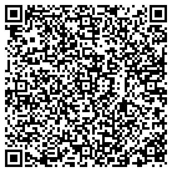 QR-код с контактной информацией организации ДЭКСТ, ООО