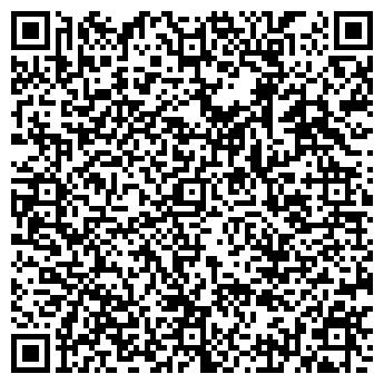 QR-код с контактной информацией организации ИНТЕРЛОГИСТИК, ООО