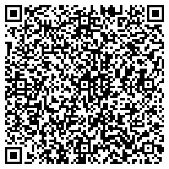 QR-код с контактной информацией организации КОМБАЛТ, ООО