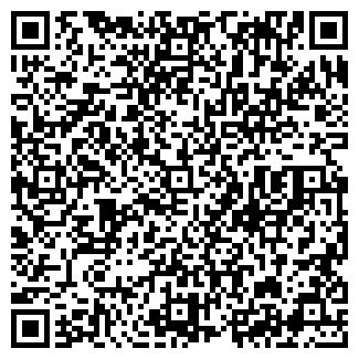 QR-код с контактной информацией организации ООО САФИН