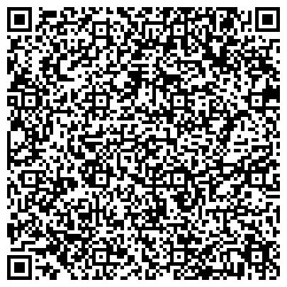 QR-код с контактной информацией организации СЕВЕРО-ЗАПАДНАЯ МОРСКАЯ КОМПАНИЯ, ООО