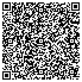 QR-код с контактной информацией организации СОТРАНС