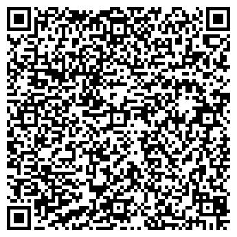 QR-код с контактной информацией организации APL CIS