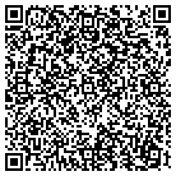 QR-код с контактной информацией организации BOSKO TRANS