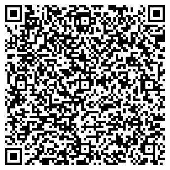 QR-код с контактной информацией организации COMMANDER