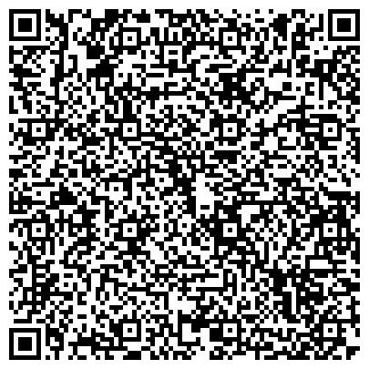 QR-код с контактной информацией организации АДВОКАТСКАЯ КОНСУЛЬТАЦИЯ № 29 СПБ ГКА ШАПОВАЛОВА
