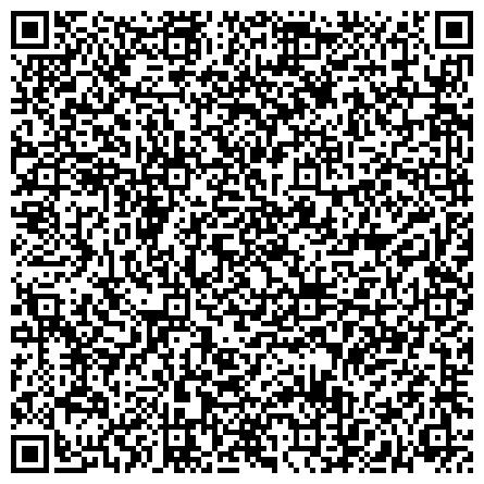 QR-код с контактной информацией организации Адвокатская консультация – 33 «Исаакиевская» Санкт-Петербургской городской коллегии адвокатов: