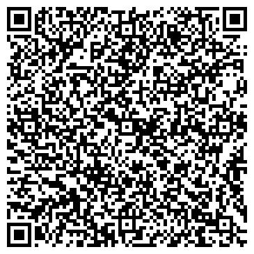 QR-код с контактной информацией организации АДВОКАТСКАЯ КОНСУЛЬТАЦИЯ № 95 СПОКАД