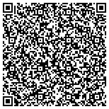 QR-код с контактной информацией организации АДВОКАТСКАЯ ФИРМА К. ЕРЕМЕЕВА ЮРИДИЧЕСКАЯ БИЗНЕС КОЛЛЕГИЯ