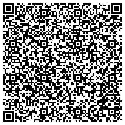 QR-код с контактной информацией организации АДМИРАЛТЕЙСКАЯ ЮРИДИЧЕСКАЯ КОМПАНИЯ