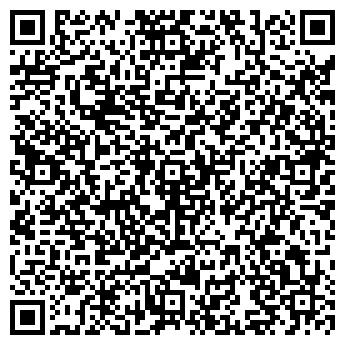 QR-код с контактной информацией организации ТОЛКЫН РАЙОННАЯ ГАЗЕТА