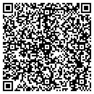 QR-код с контактной информацией организации ЭДВАЙС