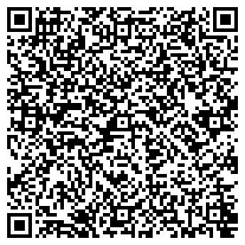 QR-код с контактной информацией организации ЗАО ЭКСПЕРТ