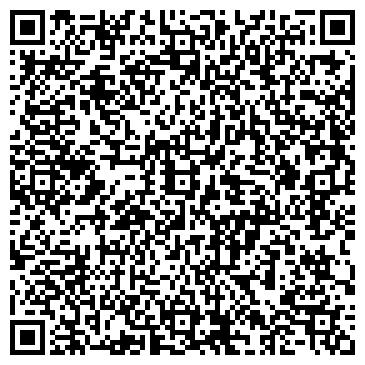 QR-код с контактной информацией организации АРАЛЬСКИЙ ВАГОНОРЕМОНТНЫЙ ЗАВОД