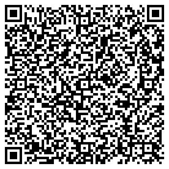 QR-код с контактной информацией организации АВТОЭКСП