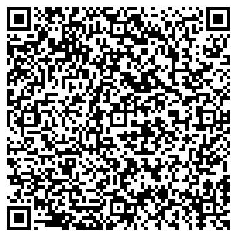 QR-код с контактной информацией организации АС-КОНСАЛТ, ООО