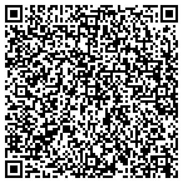 QR-код с контактной информацией организации БИЗНЕСКОНСАЛТИНГ, ООО