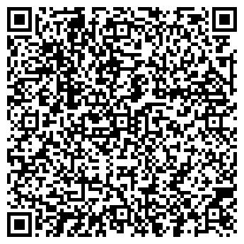 QR-код с контактной информацией организации ВАША ЧЕСТЬ