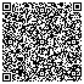 QR-код с контактной информацией организации АРАЛ-ПЛАСТИК-КАИК КГП