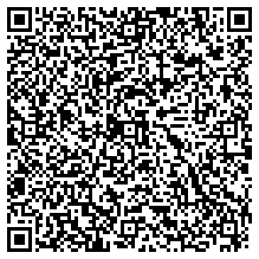 QR-код с контактной информацией организации ВЕРДИКТ ЮРИДИЧЕСКАЯ ФИРМА