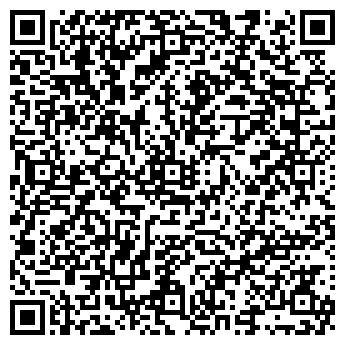 QR-код с контактной информацией организации ГИЛЬДИЯ, ООО