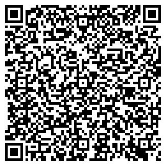 QR-код с контактной информацией организации ГУРЬЯНОВ