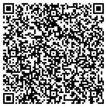 QR-код с контактной информацией организации ЛЕГАЛЬНЫЙ АСПЕКТ, ООО