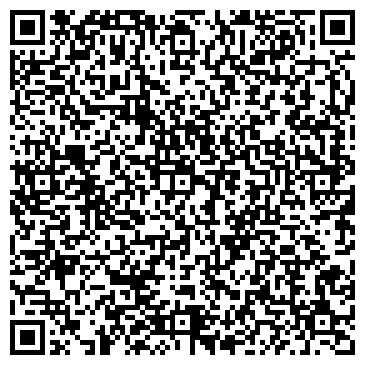 QR-код с контактной информацией организации ЛЕКС КОЛЛЕГИЯ АДВОКАТОВ ЮРИДИЧЕСКИЙ ЦЕНТР