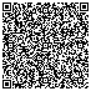 QR-код с контактной информацией организации РОСЛЕКС