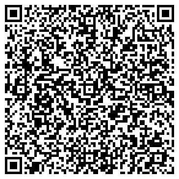 QR-код с контактной информацией организации СПБ. ДЕЛОВОЕ БЮРО ЮРИДИЧЕСКАЯ КОМПАНИЯ