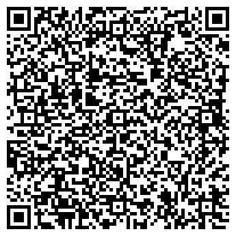 QR-код с контактной информацией организации ФЕМИДА, ООО