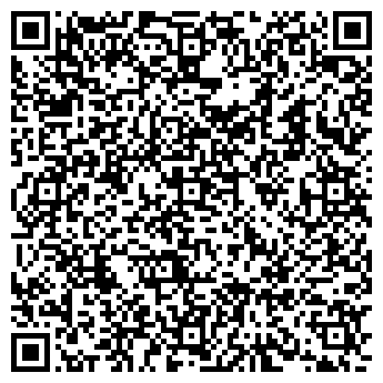 QR-код с контактной информацией организации ЦЕНТР КОНСУЛЬТАЦИЙ