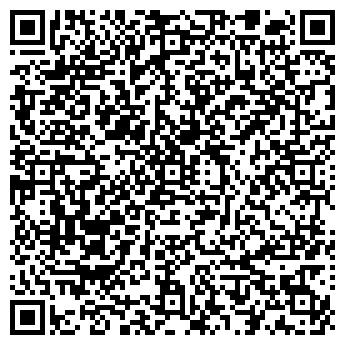 QR-код с контактной информацией организации ЭКСПЕРТ, ЗАО