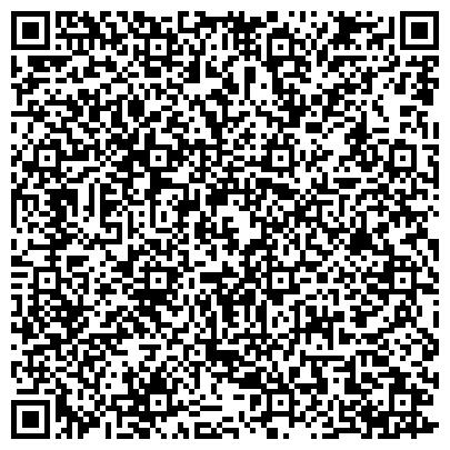 QR-код с контактной информацией организации АДМИРАЛТЕЙСКИЙ РАЙОН БУРКОВОЙ О. А., САВЕЛЬЕВОЙ Д. Ю. НОТАРИАЛЬНАЯ КОНТОРА