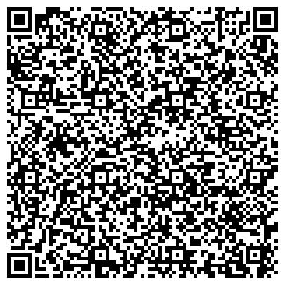 QR-код с контактной информацией организации АДМИРАЛТЕЙСКИЙ РАЙОН ДАНИЛОВОЙ Т. В. НОТАРИАЛЬНАЯ КОНТОРА