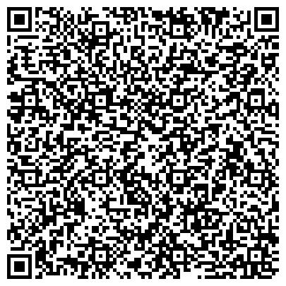 QR-код с контактной информацией организации АДМИРАЛТЕЙСКИЙ РАЙОН ДЕРБИНОЙ О. В., ЖДАНОВОЙ Т. В. НОТАРИАЛЬНАЯ КОНТОРА