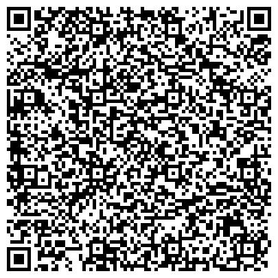QR-код с контактной информацией организации АДМИРАЛТЕЙСКИЙ РАЙОН КАЛИНИНОЙ С. И. НОТАРИАЛЬНАЯ КОНТОРА