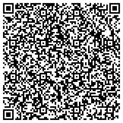 QR-код с контактной информацией организации АДМИРАЛТЕЙСКИЙ РАЙОН ПАВЕЛЬЕВОЙ Е. В. НОТАРИАЛЬНАЯ КОНТОРА