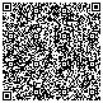 QR-код с контактной информацией организации АДМИРАЛТЕЙСКИЙ РАЙОН РОМАНЕНКО Н. М. НОТАРИАЛЬНАЯ КОНТОРА