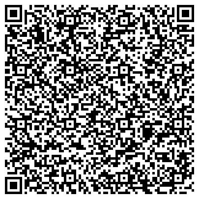 QR-код с контактной информацией организации АДМИРАЛТЕЙСКИЙ РАЙОН САВИНОВОЙ С. Н. НОТАРИАЛЬНАЯ КОНТОРА