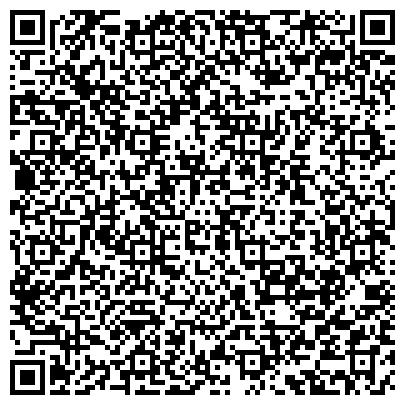 QR-код с контактной информацией организации АДМИРАЛТЕЙСКИЙ РАЙОН КОЖОХИНОЙ С. Н. НОТАРИАЛЬНАЯ КОНТОРА
