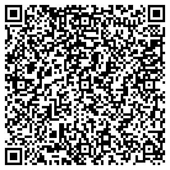 QR-код с контактной информацией организации ООО СТЭК АУДИТ