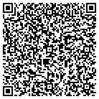 QR-код с контактной информацией организации АУДИТ-ЭКСПРЕСС, ЗАО