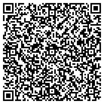 QR-код с контактной информацией организации РОСЛЕКС-АУДИТ