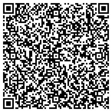 QR-код с контактной информацией организации СЕВЕРО-ЗАПАДНЫЙ АУДИТ, ООО